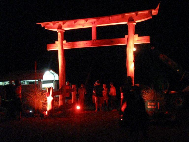 Floyd Fest Tori Gate-1